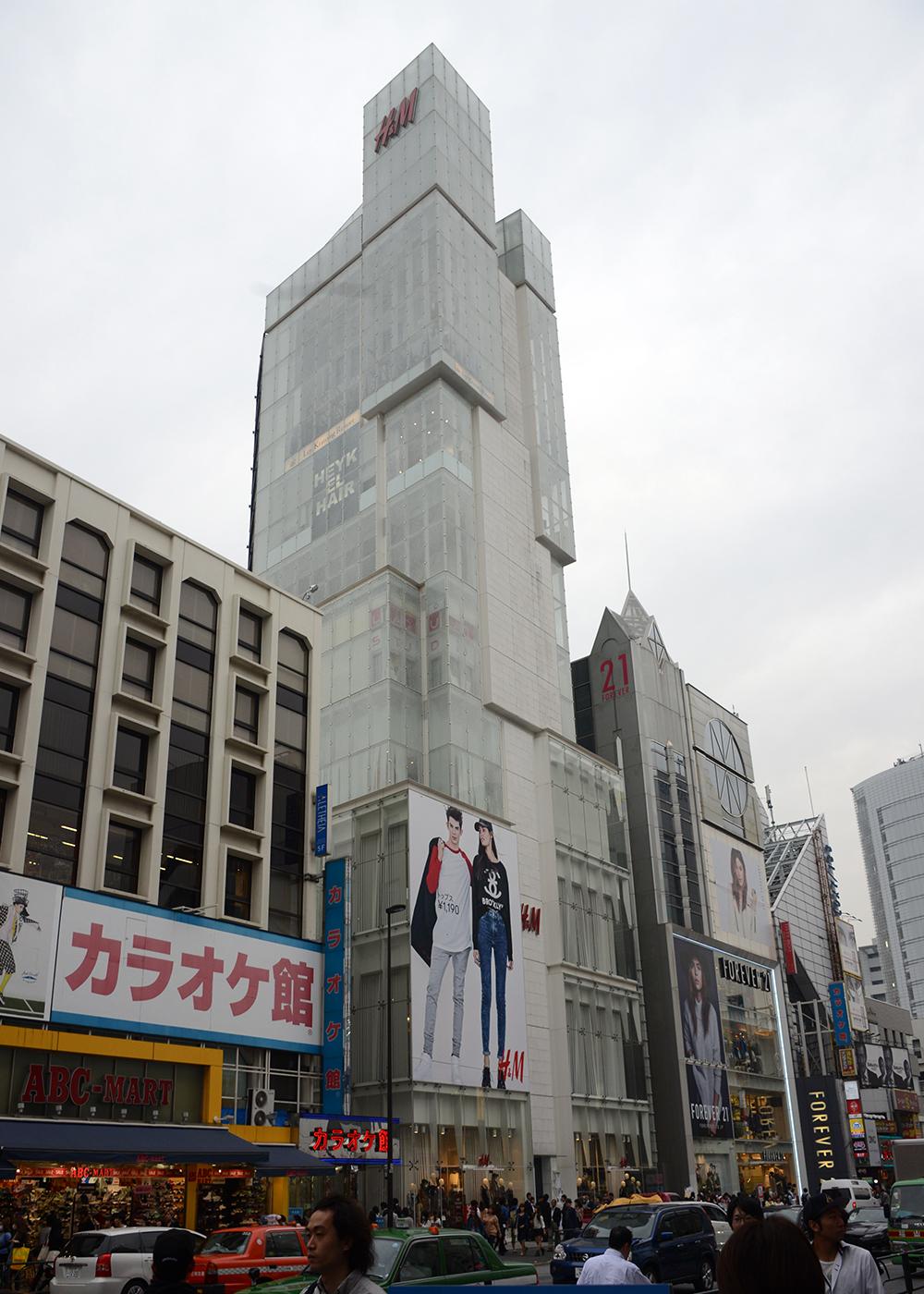 JAPAN 2015 – 03 Tokyo